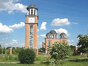 Banatski Dvor - The new Orthodox Church