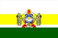 Bandera de Casma.png