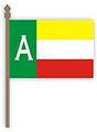 Bandera del Distrito de Antauta.jpg