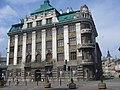 Bank Pekao - ul. Stojałowskiego.jpg