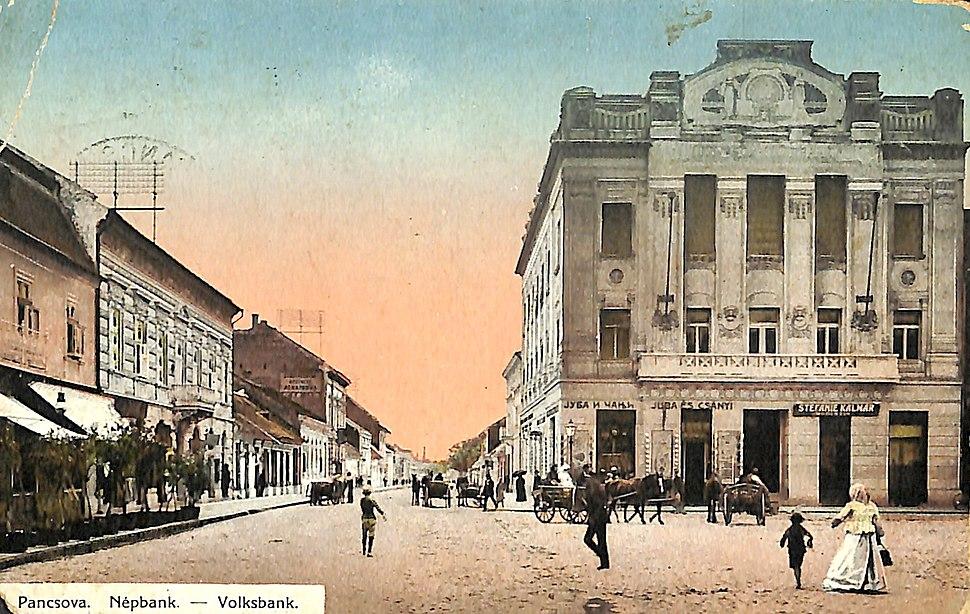 Banka Pančevo