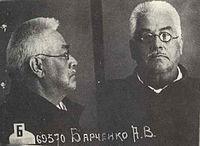 Barchenko Alexandr 1937.jpg