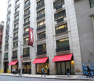 Barneys New York - 60th St flagship store