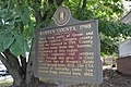 Barren County, 1798 historical marker.jpg