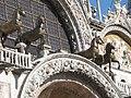 Basilica di San Marco, Venezia, 2007-04-14 - panoramio.jpg