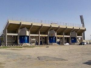Bat Yam Municipal Stadium - Image: Bat Yam Municipal Stadium