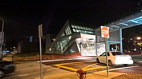 Beauty World MRT Station Exit B, Singapore, at night - 20151114.jpg