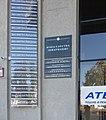Belarusian ministry of information sign.jpg