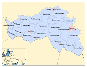 Administrative divisions of Belgorod Oblast - Administrative divisions of Belgorod Oblast
