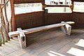 Bench in the Wellington Zoo (4) (5226064352).jpg