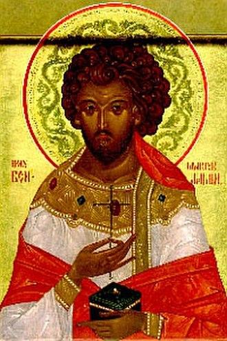 October 13 (Eastern Orthodox liturgics) - Image: Benjamin von Persien
