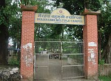 Bhairahwa Multiple Campus.jpeg