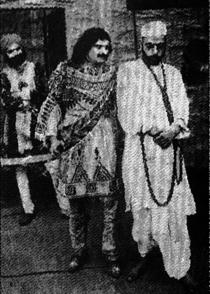 Bhakta Vidur 1921.png