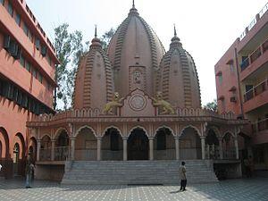 Bharat Sevashram Sangha - Bharat Sevashram Sangha centre in New Delhi