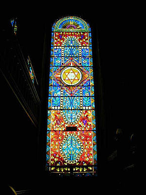 Bialystoker Synagogue - Restored stained glass window