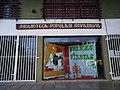 Biblioteca Popular Rivadavia, Federación.jpg