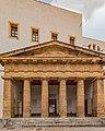 Biblioteca comunale casa professa Palermo.jpg