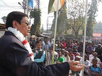 Birajit Sinha - Image: Birajit Sinha attended by Congress Workers