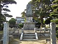 Birthplace monument of Sano Tsunetami in Hayatsue.JPG