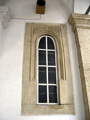 Barnovschi Church