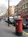 Bloomsbury Street, WC1 - geograph.org.uk - 1293966.jpg