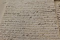 Bodleian Library MS Dep C 121 2.jpg