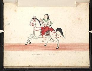Myin-pyaing. Horse race (I)
