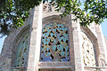 Bok Tower mosaic glazing details.jpg