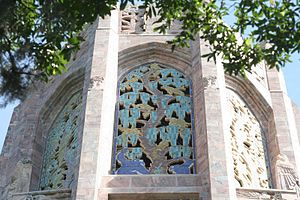 Bok Tower Gardens - Image: Bok Tower mosaic glazing details