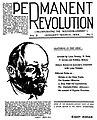 Bolshevik–Leninist Party of India, Ceylon and Burma.jpg
