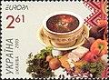 Borshch stamp UA026-05.jpg