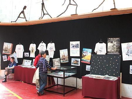 Brest 2012 - bazar brestois.JPG