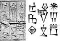 Brick with inscription of Ili-Ishar Shakkanakku Mari-ki.jpg