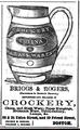 Briggs and Rogers UnionSt BostonDirectory 1861.png
