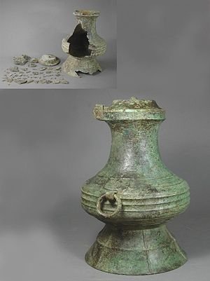 Documentation of cultural property - Before and after photographs of a conservation treatment, Bronze Hui sculpture
