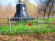 Brotherhood grave of Soviet soldiers. Slatyne (125 burieds) (3).jpg