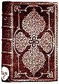 Brunet - La Reliure ancienne et moderne planche 19.jpeg