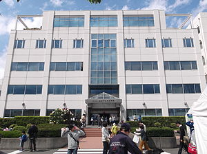 Building of the headquarters of Japan Agency for Marine-Earth Science and Technology(JAMSTEC) (Yokosuka, Japan).JPG