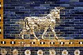 Bull mosaic - Ishtar Gate - Pergamonmuseum - Berlin - Germany 2017 (2).jpg
