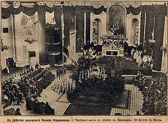 Requiem - Requiem Mass for Archduke Franz Ferdinand of Austria at St. Catherine's Cathedral, St. Petersburg, published in a Russian newspaper (1914).