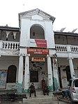Bureau de poste-Zanzibar Stone-Town.jpg