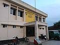 Burimari land port immigration office (02).jpg