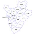 Burundi Provinces Arabic.png