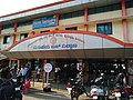 Bus stand in Coorg.jpg
