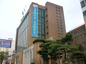 Busan Metro - The headquarters of the Busan Transportation Corporation, the operator of Lines 1-4