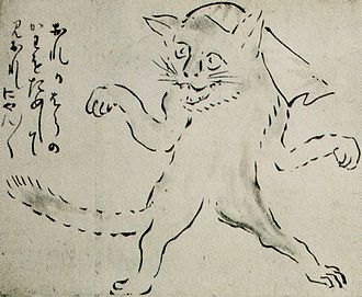 """Bakeneko - """"The Bakeneko of the Sasakibara Family"""" (榊原家の化け猫) from the Buson Yōkai Emaki by Yosa Buson. It depicts a cat in Nagoya that would wear a napkin on its head and dance. In this book, it states that """"every night, nekomata (猫また) would go out and dance"""", and unlike the nekomata which has two tails, this cat has only one tail."""
