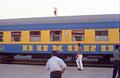 Buxoro train.png