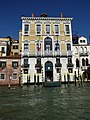 CANAL GRANDE - palazzo civran.jpg