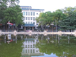 Central China Normal University - Image: CN CCNU old library