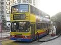CTB 184 - Flickr - megabus13601 (1).jpg